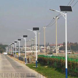 四川中晨厂家路灯 太阳能道路灯