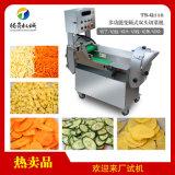 果蔬切片机 台湾多功能双头切菜机