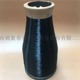帽料編織用 0.24mm PET單絲