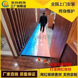 LED地砖屏 动态互动 海浪花朵鱼  屏生产厂家