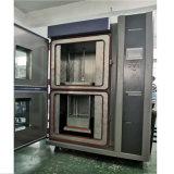 爱佩科技 AP-CJ 两箱吊篮式冷热冲击箱