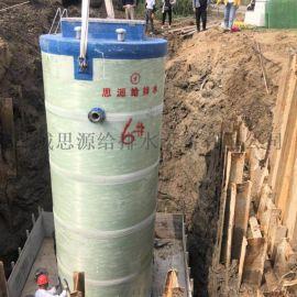 概述污水式玻璃钢一体化预制泵站