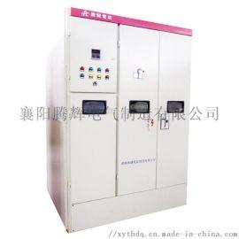 水阻柜|液阻柜|高压水阻柜报价厂家|报价