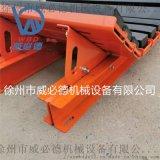 皮带机  耐磨皮带输送机重型缓冲床