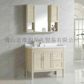 全铝浴室柜定制维淘易礼 卫浴定制佛山浴室柜