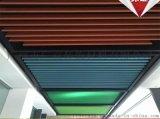 广州厂家供应铝型材挂片天花吊顶水滴形铝挂片天花