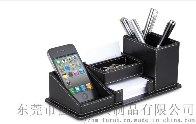 定製仿皮筆筒,精美筆筒,桌面辦公文具