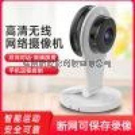 高清手机WIFI夜视无线监控器家用低功耗摄像机套装防水插卡摄像头
