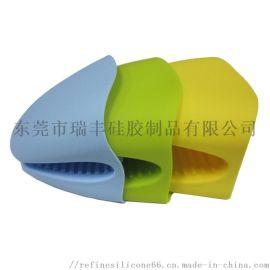 硅胶隔热手套 硅胶手夹 隔热防烫耐高温手套