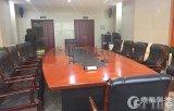 AOUSON 350 會議室培訓音響 會議室音箱