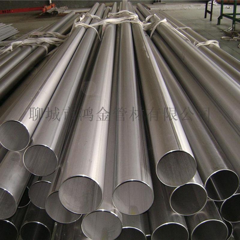 不锈钢管 304不锈钢管 酸洗退火不锈钢管材