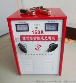 全自动充电机 申志充电机生产厂家 汽车启动电源