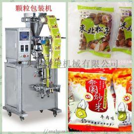 全自动颗粒包装机  食品颗粒包装机 小型颗粒包装机