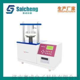 电子压缩试验仪 材料压缩强度测试仪