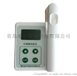 XY-5025LV型便携式叶绿素检测仪
