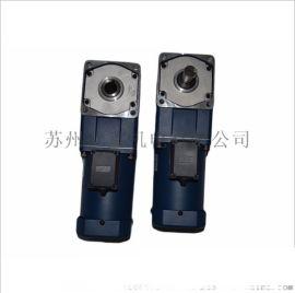 JSCC精研小型系列减速电机变频电机