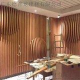 大同鼎信雕刻铝单板 仿木纹2.0厚铝单板