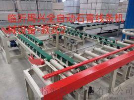 石膏线条设备 机器生产线石膏线条设备