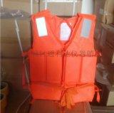 西安救生衣救生圈137,72120237