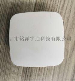 隐形眼镜盒模具 **护理盒模具 塑料眼镜盒注塑加工