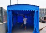 排檔摺疊收縮帳篷大型戶外移動伸縮遮陽棚
