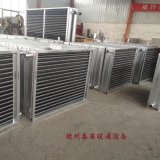 散热器SRL15×10 煤矿空气加热器