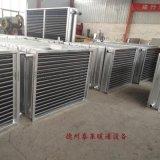 散熱器SRL15×10 煤礦空氣加熱器