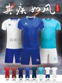 工厂直批成人儿童光板足球服比赛服可印字一条龙