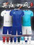 工廠直批成人兒童光板足球服比賽服可印字一條龍