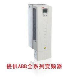 ABB变频器ACS550系列销售维修