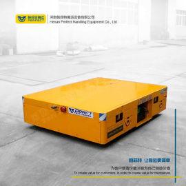 物料搬运车电动无轨平板货车20T厂区梁件转运平车