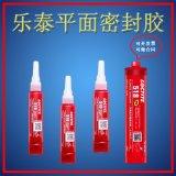 樂泰518耐高溫金屬法蘭填充間隙耐機油平面密封膠