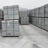 麻石g603常规砖 白麻g603高墙砖 地面平板