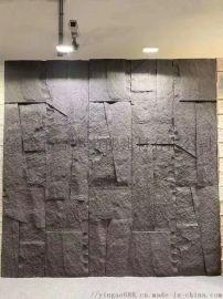 别墅外墙文化石室内室外背景墙文化石仿古砖厂家直销