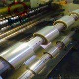 鋼化玻璃保護膜 AB雙面膠 OCA光學膠
