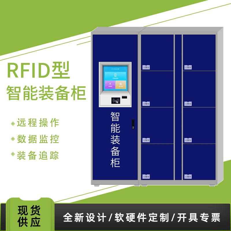 北京智慧工具管理櫃定製 40門指紋智慧工具管理櫃