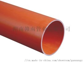 200mm1200mmcpvc电力管 长沙赣南管业DNcpvc电力管