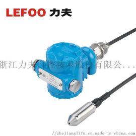 T3000 液位压力变送器 投入式水位油箱液位计