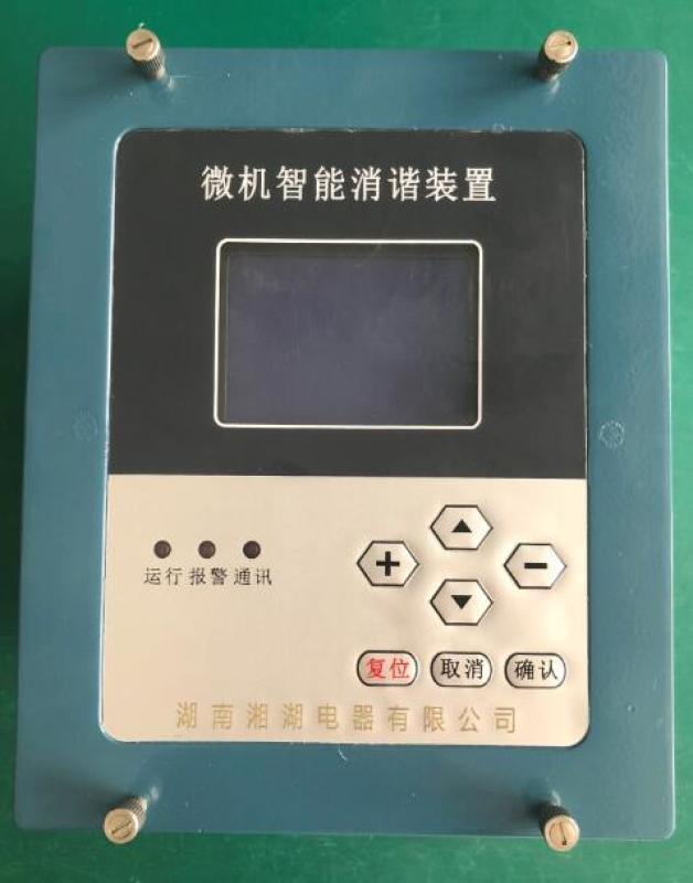 湘湖牌ASJ10K05X12H-4C信號防雷器高清圖