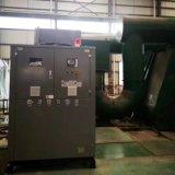 反应釜冷热一体机 实验室高低温一体机