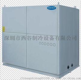 西谷单元式柜机 风冷柜恒温恒湿 水冷一体机空调