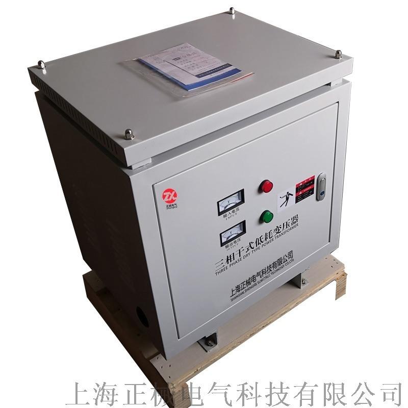 数控机床变压器380V变415V三相隔离变压器