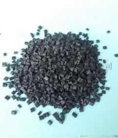 进口纸厂料颗粒pepp再生塑料颗粒