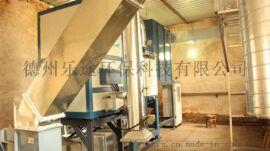 有机废气处理设备厂家 山东废气净化装置优选乐途环保