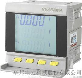 新款多功能網路儀表PD668Z(直銷)