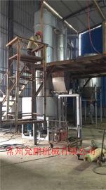 豆粕专用旋转闪蒸干燥机