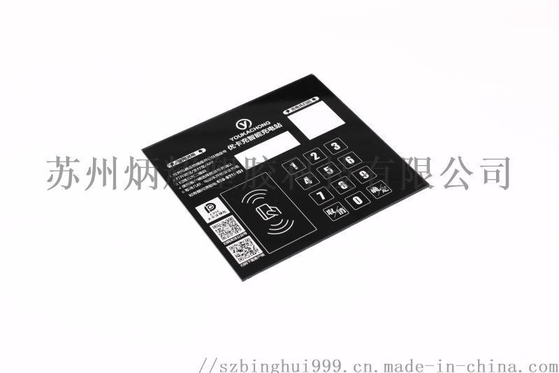 PC耐力板聚碳酸酯板0.5*1220*2440mm