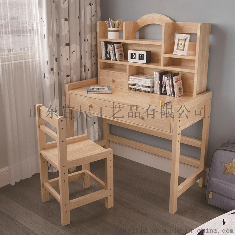学习桌儿童书桌可升降实木写字桌椅套装