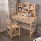 學習桌兒童書桌可升降實木寫字桌椅套裝