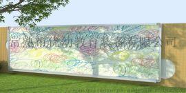 户外个性涂鸦墙